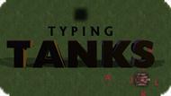Игра Печатающий Танк / Typing Tanks