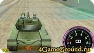 Гоняем на танках