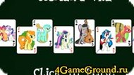 Solitaire with Pony
