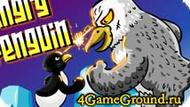 Игра стрелялка про пингвинов