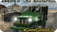 Army speeder
