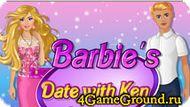 Наряди Барби для празднования годовщины