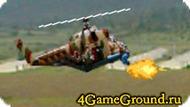 Стреляем по врагам из шикарного вертолета