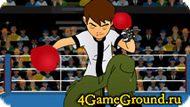 Бен10 - профессиональный боксер