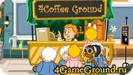 Готовим кофе на продажу