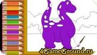 Раскраска про Динозавра