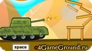 Танковая гонка
