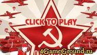 Военная игра за Советский Союз