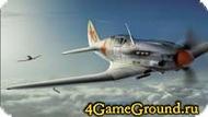 Самолетная леталка, 1945 год