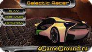 Galactic racer