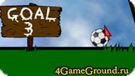 Приключения футбольного мяча