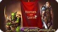 Стратегия про лордов-рыцарей и орков