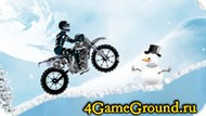 Ice rider