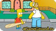 Дай Гомеру по заднице!