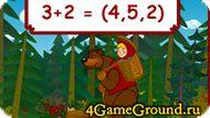 Математическая игра про Машу и Медведя