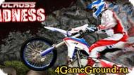Persecuted for motocross Game