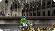 Motorbike pro lost city