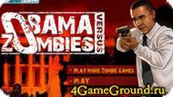 Обама на тропе войны. Он тоже не любит зомби