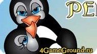 Целуем пингвинов!