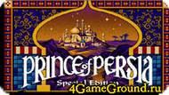 Игра-шедевр - Принц Персии