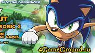 Sonic naydi otlichiya