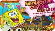 SpongeBob Bikini Bottom karnaval