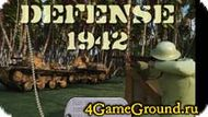 Fighting in 1942 Game