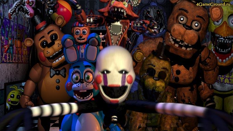 Вы играете 5 ночей в Freddy's