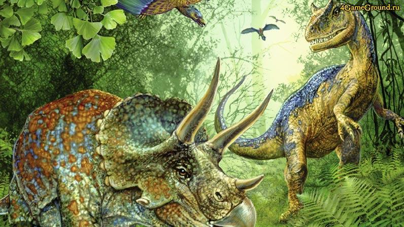 Игры динозавры - перенеситесь в прошлое!