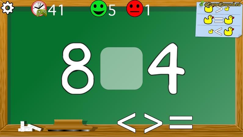 Игры Математика