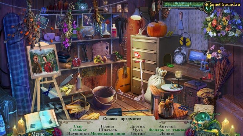 Игры Поиск предметов / Найти предметы