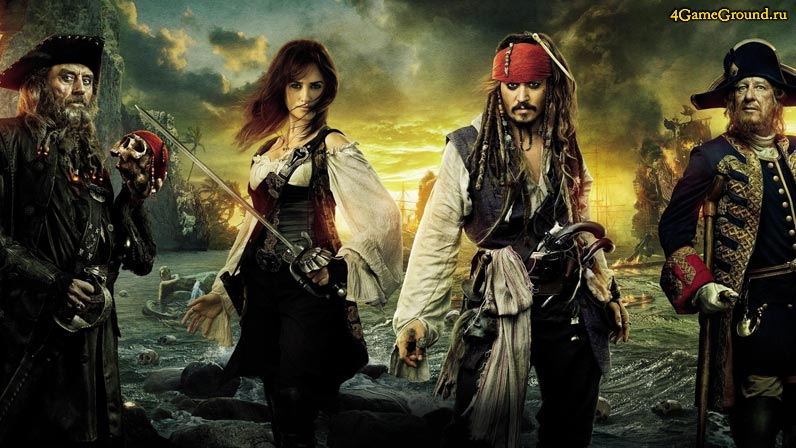 Игры Пираты