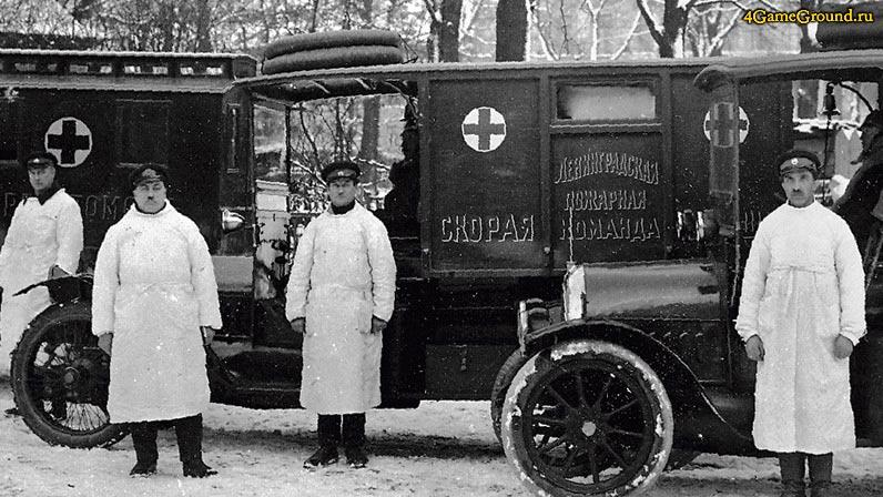 Игры Скорая Помощь - первая служба в Петербурге